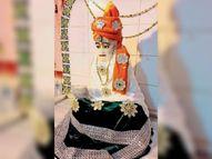 उत्साह के साथ मनाया जाएगा गुरु सप्तमी पर्व|रतलाम,Ratlam - Dainik Bhaskar