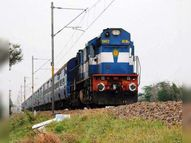 सिर्फ 50 टिकट बुक- आज चलने वाली तीर्थ स्पेशल रद्द, ट्रेन में स्लीपर क्लास की यात्रा के लिए 5670 रुपए किराया निर्धारित किया गया था|धनबाद,Dhanbad - Dainik Bhaskar