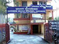 हीरापुर हटिया व पार्क मार्केट की दुकानों का बढ़ेगा किराया, नगर निगम ने तैयार किया भाड़ा बढ़ाने का प्रस्ताव|धनबाद,Dhanbad - Dainik Bhaskar