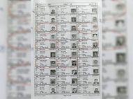 वार्ड 10 की वोटर सूची में गड़बड़ी, परिवार में रहते 4 लोग, चुनाव आयोग ने बनाएं 22 लोगों के वोट बठिंडा,Bathinda - Dainik Bhaskar