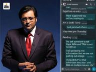 कांग्रेस का आरोप- जर्नलिस्ट को मिलिट्री ऑपरेशन के पहले जानकारी कैसे मिली, सीक्रेट लीक करना देशद्रोह|महाराष्ट्र,Maharashtra - Dainik Bhaskar
