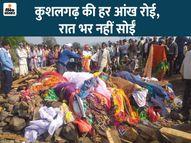 एक घर से 5 और दूसरे से 4 अर्थियां एक साथ उठीं, बेटे-बहू और बेटियों के शव देख रो पड़ा पूरा गांव|बांसवाड़ा,Banswara - Dainik Bhaskar