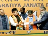 तीन साल पहले कांग्रेस से TMC में आए विधायक अरिंदम ने पार्टी छोड़ी, अब भाजपा में शामिल|देश,National - Dainik Bhaskar