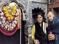वाराणसी पहुंचे भारतीय क्रिकेट टीम के सलामी बल्लेबाज शिखर धवन, काल भैरव मंदिर में टेकामत्था वाराणसी,Varanasi - Dainik Bhaskar