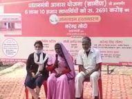 VC के जरिये PM मोदी ने वाराणसी की लाभार्थी कमला देवी से किया संवाद, बोले - कभी सोची थी आप घर की मालकिन बन जाएंगी वाराणसी,Varanasi - Dainik Bhaskar
