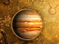 बृहस्पति ग्रह के अस्त हो जाने से मौसम में आ सकते हैं बदलाव|ज्योतिष,Jyotish - Dainik Bhaskar