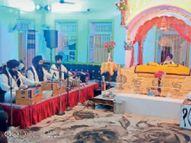 शबद कीर्तन कर विचार कहे|रतलाम,Ratlam - Dainik Bhaskar