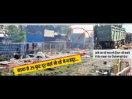 सूरत में फुटपाथ पर सो रहे 19 लोगों को डंपर ने रौंदा, 15 की मौत, मृतकों में 13 राजस्थान के|बांसवाड़ा,Banswara - Dainik Bhaskar