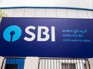 इंटरनेशनल ट्रांजेक्शन के लिए बैंक में अपडेट कराएं अपना पैन नंबर, जानें इसकी ऑनलाइन प्रोसेस|यूटिलिटी,Utility - Dainik Bhaskar