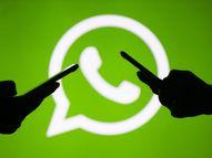 'मिसइनफॉर्मेशन' दूर करने पर काम कर रही है वॉट्सऐप, इंस्टैंट मैसेजिंग प्लेटफॉर्म से सरकार ने पूछे हैं 14 सवाल|कंज्यूमर,Consumer - Money Bhaskar