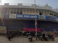 आयकर छापे में ज्वेलरी व्यवसाई के यहां गुप्त सुरंग में मिला खजाना; 3 समूहों के यहां 1400 करोड़ की अघोषित आय का खुलासा|जयपुर,Jaipur - Dainik Bhaskar