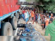 कातिल सड़कें: 2020 में हादसों में 206 लोगों की गई जान, 168 घायल|बेगूसराय,Begusarai - Dainik Bhaskar