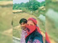 झारखंड से युवती लाकर पत्नी की तरह रखा था समाज ने आपत्ति जताई तो कर दी उसकी हत्या|रायगढ़,Raigarh - Dainik Bhaskar