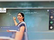 कॉलेजों के छात्रों को ऑनलाइन शिक्षा देने की योजना फेल, 6 जिलों से सौ स्टूडेंट्स ही जुड़ पाए|रायगढ़,Raigarh - Dainik Bhaskar
