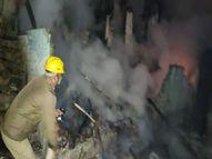कुल्लू में मकान में लगी आग में जिंदा जलने से व्यक्ति की मौत, गौशाला भी जलकर राख, लाखों का नुकसान|हिमाचल,Himachal - Dainik Bhaskar