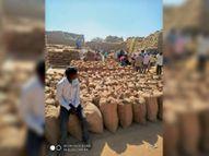खरीदी केंद्रों में जमा धान, उठाव नहीं होने से परेशानी|अंबिकापुर,Ambikapur - Dainik Bhaskar