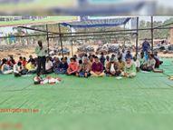 छत्तीसगढ़ टीचर्स एसोसिएशन ने पंचायत सचिवों रोजगार सहायकों की मांगों का किया समर्थन|धमतरी,Dhamtari - Dainik Bhaskar