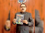 'जब तक दवाई नहीं, तब तक ढिलाई नहीं' बुकलेट हुई जारी|पंचकूला,Panchkula - Dainik Bhaskar