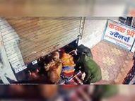 सराफा दुकान से डेढ़ लाख के गहने लूटे, भाजपा नेता ने ललकारा तो उसके ऊपर किए तीन फायर|शिवपुरी,Shivpuri - Dainik Bhaskar