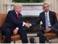 पूर्व अमेरिकी राष्ट्रपति ने व्हाइट हाउस के अंतिम दिनों में 4 परंपराएं तोड़ीं, निभाई सिर्फ एक|US इलेक्शन,US Elections 2020 - Dainik Bhaskar