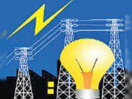 सीएस, टीटीसी सब स्टेशन व विवि फीडर में आज बिजली कटाैती|भागलपुर,Bhagalpur - Dainik Bhaskar