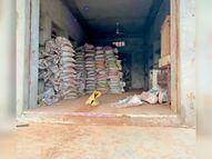 600 कट्टे खनिज मिला, अफसर भी पहचान नहीं पाए बोले-ऐसा मिनरल पहली बार देखा, नमूना लैब में भेजा|चित्तौड़गढ़,Chittorgarh - Dainik Bhaskar