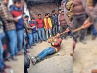 चापाकल चोरी करते पकड़े गए युवक की पुलिस ने बांध कर की पिटाई|मुजफ्फरपुर,Muzaffarpur - Dainik Bhaskar