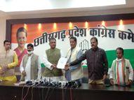 कांग्रेस ने सरकार को धान बेचने वाले 608 BJP नेताओं की सूची जारी की, कहा- सरकारी खरीदी इतनी ही बुरी तो निजी मंडियों में क्यों नहीं बेचा|रायपुर,Raipur - Dainik Bhaskar