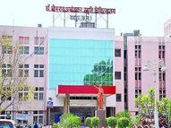 आम्बेडकर अस्पताल में महिला मरीज को चढ़ाया 3 महीने पहले एक्सपायर हुआ स्लाइन, हालत खराब|रायपुर,Raipur - Dainik Bhaskar