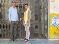 रास नहीं आ रहा पीडी खातों में राशि ट्रांसफर, ग्राम पंचायतों पर तालेबंदी कर जताया रोष|अजमेर,Ajmer - Dainik Bhaskar
