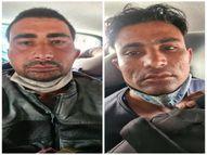 एक मकान से 2 लाख रुपए चुराकर UP भाग गए थे बदमाश, खाने-पीने और घूमने में खर्च की रकम|रायपुर,Raipur - Dainik Bhaskar
