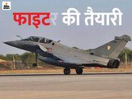 जोधपुर में भारत-फ्रांस के फाइटर्स ने दुश्मन के एयरस्पेस में घुसने की प्रैक्टिस की, डमी मिसाइलें दागीं|जोधपुर,Jodhpur - Dainik Bhaskar