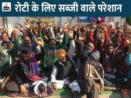 रोजगार के लिए 69 दिनों से दे रहे धरना, ब्याज पर रुपए लेकर पाल रहे पेट पानीपत,Panipat - Dainik Bhaskar