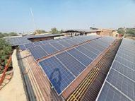 शहर में 59 फैक्ट्रियों व 111 घराें में लगे साेलर पैनल, प्रतिमाह 3.4 लाख यूनिट बिजली बचा रहे|पाली,Pali - Dainik Bhaskar