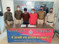 बकरे की हड्डी को घिसकर शेर के नाखून के जैसा बनाते थे फिर बीमारी दूर करने का झांसा देकर बेचते थे, 2 गिरफ्तार|जगदलपुर,Jagdalpur - Dainik Bhaskar