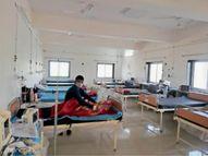 काेविड अस्पताल में 100 में से 99 बेड खाली, सिर्फ 150 पाॅजिटिव, न कोई गंभीर न किसी की मौत|चित्तौड़गढ़,Chittorgarh - Dainik Bhaskar