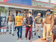 व्यापारी से 25 लाख की लूट के दाे मुख्य आराेपी गिरफ्तार बैंगलुरु में आइसक्रीम की गाड़ी पर काम करते पकड़ा|चित्तौड़गढ़,Chittorgarh - Dainik Bhaskar