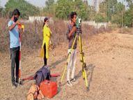 खंडवा में बनेगी 10 मी. एयर रायफल शूटिंग रेंज, इंदौर से आई आर्किटेक्ट टीम ने कलेक्टर बंगले के पीछे जमीन का किया निरीक्षण|खंडवा,Khandwa - Dainik Bhaskar