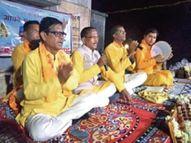 दीप यज्ञ में गांव को स्वच्छ रखकर आदर्श बनाने का लिया संकल्प|खंडवा,Khandwa - Dainik Bhaskar