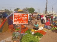 कोरोनाकाल में 50 करोड़ की सरकारी जमीन पर कब्जे, कमरे बनाकर चौकीदार रख लिया|रायपुर,Raipur - Dainik Bhaskar