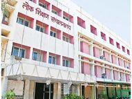 10वीं-12वीं का रिजल्ट प्रतिशत कम तो रुकेगा इंक्रीमेंट; लोक शिक्षण आयुक्त ने जारी किए निर्देश|छतरपुर (मध्य प्रदेश),Chhatarpur (MP) - Dainik Bhaskar