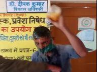 4 साल से शौचालय के फंड के लिए चक्कर काट रहा था युवक, परेशान होकर विकास अधिकारी ऑफिस में आत्मदाह करने लगा|जोधपुर,Jodhpur - Dainik Bhaskar