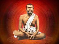 जो लोग घमंड करते हैं उनका सारा ज्ञान व्यर्थ है, इस बुराई की वजह से सबकुछ खत्म हो सकता है|धर्म,Dharm - Dainik Bhaskar
