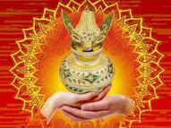 गुरु और शुक्र तारा अस्त होने के बावजूद 17 अप्रैल तक कर सकते हैं खरीदारी, इसके लिए 52 शुभ मुहूर्त|ज्योतिष,Jyotish - Dainik Bhaskar