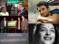 साउथ दिल्ली की रोड का नाम हुआ सुशांत सिंह राजपूत, इन बॉलीवुड स्टार्स के नाम से भी पहचानी जाती हैं कई सड़कें|बॉलीवुड,Bollywood - Dainik Bhaskar