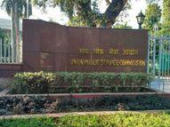 यूनियन पब्लिक सर्विस कमीशन ने जारी किया कंबाइंड SO- स्टेनो परीक्षा का रिजल्ट, 450 कैंडिडेट्स ने हासिल की सफलता|करिअर,Career - Dainik Bhaskar