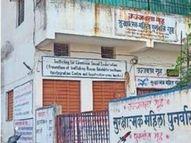 पीड़ितों ने कोर्ट में दुष्कर्म-छेड़खानी और प्रताड़ना की बात दोहराई, आरोपी गिरफ्तार|बिलासपुर,Bilaspur - Dainik Bhaskar