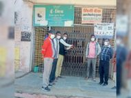 184 पंचायतों पर जड़े ताले, बोले-26 जनवरी पर मिठाई बांटने के भी पैसे नहीं|बूंदी,Bundi - Dainik Bhaskar
