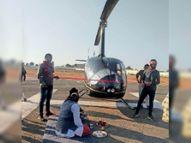 हेलीकॉप्टर से ओरछा नगरी के नजारे देख सकेंगे पर्यटक; 25 जनवरी तक चलेगा बुंदेलखंड जॉय राइड|ओरछा,ORCHHA - Dainik Bhaskar
