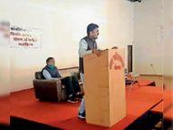 पालिका आम चुनाव के पीठासीन अधिकारियों और मतदान अधिकारियों का प्रशिक्षण सम्पन्न जालोर,Jalore - Dainik Bhaskar
